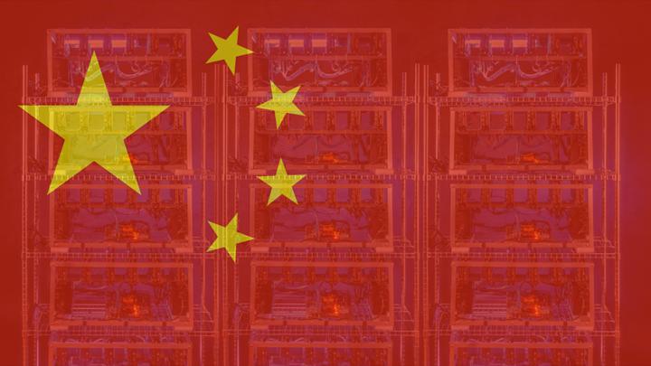 chinese crypto