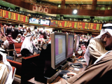 Saudi Stock Exchange